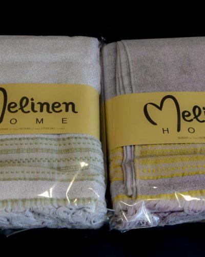 Σετ πετσέτες μπάνιουσε προσφορά