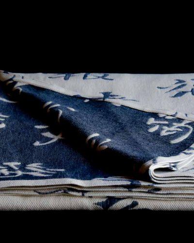 Κουβέρτα πικέ υπέρδιπλη με ιδεογράμματα